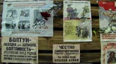 карикатура : Propaganda posters in the blockade Leningrad.