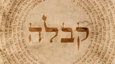 filozofie : The Word Kabbalah Surrounded By Hebrew Words on Old Paper