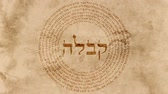 zsidóság : The Word Kabbalah with Holy Hebrew Words on Old Paper