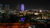 liman : Timelapse view of Yokohama Japan Stok Video
