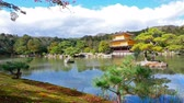 누각 : Colorful Autumn with Kinkakuji temple Golden pavilion in Kyoto, Japan.