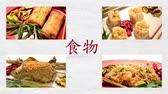 springroll : chinese food composite Stock Footage