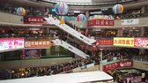 bereket : Zhongshan China Jan 1,2018:Lots of consumers visiting a big shopping Mall on the new year holiday. Stok Video
