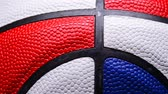 basket ball : the central part of a multi-color basketball rotating