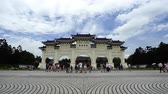 main entrance : Taipei, Taiwan- 8 June, 2019: Liberty Square main gate of Chiang Kai-Shek Memorial Hall in Taipei, Taiwan. the famous landmark with popular travel of tourists visiting Taiwan.