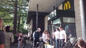 fizet : MOSCOW, RUSSIA - JULY, 2019: McDonalds Restaurant Frontage on park VDNKH, Exhibition center.