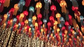 loi krathong : Thailand Loy Krathong Paper Lanterns Tunnel Decoration