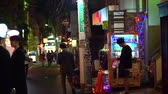 дорожный знак : Tokyo, Japan - 23 Sep 2016: Local alley view at night after work evening time