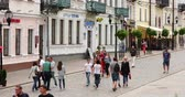 belarus : Grodno, Belarus. People Resting Walking On Pedestrian Sovietskaya Street In Summer Day