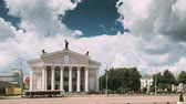 Gomel, Belarus. Building Of Gomel Regional Drama Theatre On Lenin Square In Summer Day
