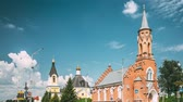 Rechytsa, Gomel Region, Belarus. Holy Trinity Catholic Church In Sunny Summer Day