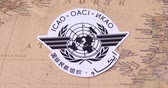 SARANSK, RUSSIA - CIRCA, 2017: Seal of the International Civil Aviation Organization on world map.