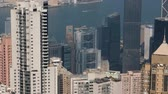 kapitalizmus : Skyscraper buildings and skyline of HongKong, aerial view from Victoria Peak