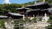 왕조 : The Chi Lin Nunnery, a large Buddhist temple and famous landmark in Hong Kong