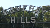 знак : Beverly Hills sign