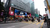 hong kong skyline : street traffic in Hong Kong Stock Footage