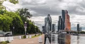 Moscow city view Stok Video