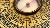 Antique Chinese Feng Shui compass on turn table