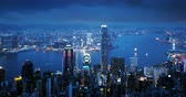 doca : Hong Kong city from the Victoria, China