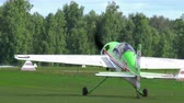 russian : Sport airplane taxiing