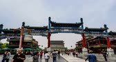 The Busy Street View Of The Qianmen Culture Shopping Street In Beijing. Panorama Vídeos