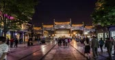 Walking Along Qianmen Shopping Street In Beijing, China.
