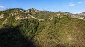 pequim : The fabulous scene of the Juyongguan Great Wall view from the sky