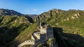 왕조 : The fabulous beacon tower of the Juyongguan Great Wall view from the sky