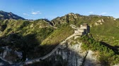 Aerial view of the Juyongguan Great Wall, Beijing, China