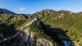 왕조 : The fabulous scene of the Juyongguan Great Wall view from the sky