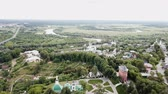 world locations : View from the drones of the historical part of the Vladimir with Klyazma River