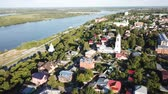 taşra : Summer aerial view of old district of Murom with Oka, Russia