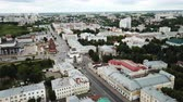 Summer aerial view of city center and Golden Gate in Vladimir, Russia