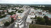 taşra : Summer aerial view of city center and Golden Gate in Vladimir, Russia