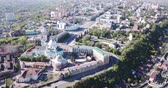 world locations : Panoramic aerial view of  city of Kursk with buildings and landscape, Russia Stock Footage
