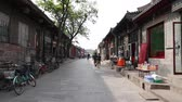 söprés : the city of pingyao in shanxi province china is an ancient walled chinese city untouched by modern culture and architecture.