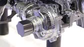 Part of cars engine