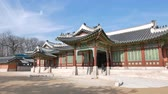 Seoul, Korea - 9 december 2015: Entree van Huijeongdang in Changdeokgung. Changdeokgung is een paleis gebouwd als een secundair paleis van de Joseon-dynastie in 1405, tijdens het bewind van koning Taejong.