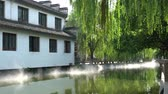 tekne : Zhouzhuang, China-September 17, 2019: Canal in Zhouzhuang, Suzhou Stok Video