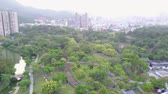 asiático : Aerial view of the beautiful landscape of Nangang Park at Taipei, Taiwan