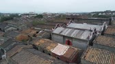 Aerial view of the Bagua Village of Licha Cun at Zhaoqing, China Dostupné videozáznamy