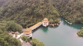 Aerial nature landscape around Dinghu Mountain National Nature Reserve at Zhaoqing, Guangdong, China