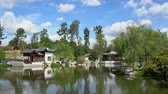 knihovna : Chinese Garden of Huntington Library at Los Angeles, California