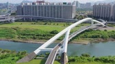 sol : Aerial sunny view of the Sunshine Bridge with cityscape of Xindian District, Taiwan