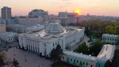 Verkhovna Rada of Ukraine during sunset. The building of the Ukrainian Parliament. The main legislative body of the country. Kiev is the capital of Ukraine