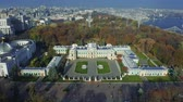 official visit : Drone flies to the Mariyinsky Palace and Verkhovna Rada in Kiev. Aerial view of an official ceremonial residence of the President of Ukraine in Kyiv 4k