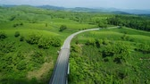 kyushu : landscape of Aso area in Japan Stock Footage