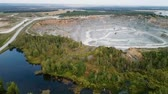 グリット : Aerial view of the large industrial quarry.