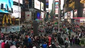 limousine : NEW YORK CITY, USA - OCT 2: Times Square Time lapse, featured with Taxi Cabs, Shops and animated LED signs, is a symbol of New York City and the United States, October 2, 2016