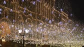 Nikolskaya street decorated for New Year and christmas with light glowing garlands Wideo
